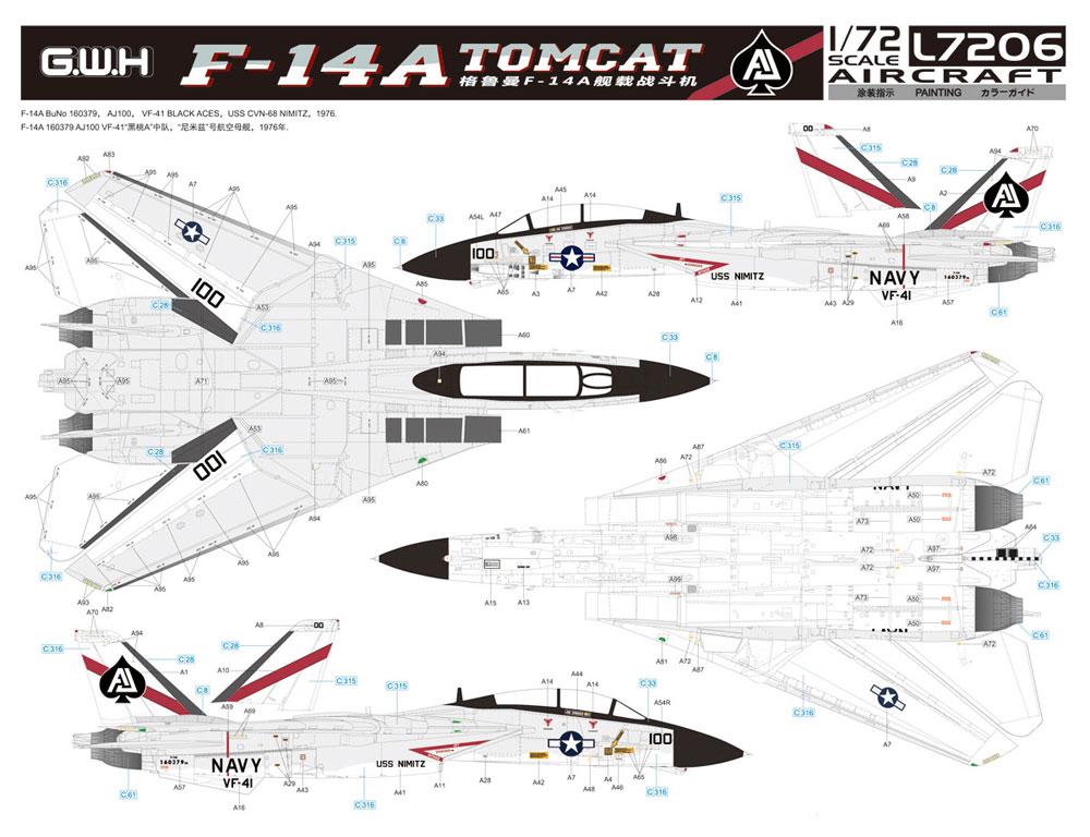アメリカ海軍 F-14A トムキャット 艦上戦闘機プラモデル(グレートウォールホビー1/72 エアクラフト プラモデルNo.L7206)商品画像_4