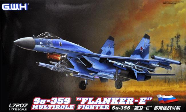ロシア空軍 Su-35S フランカー Eプラモデル(グレートウォールホビー1/72 エアクラフト プラモデルNo.L7207)商品画像
