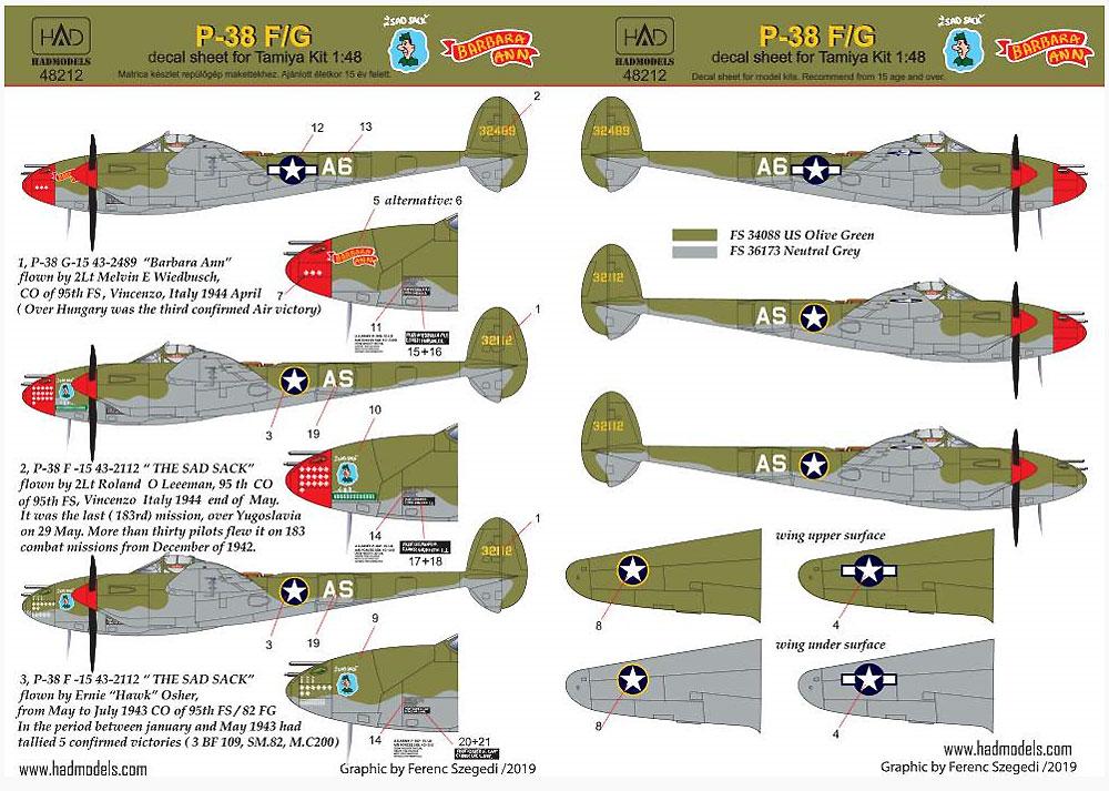 P-38F/G デカール (タミヤ用)デカール(HAD MODELS1/48 デカールNo.48212)商品画像_1