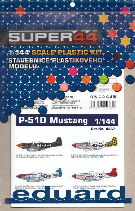P-51D マスタングプラモデル(エデュアルド1/144 SUPER44No.4467)商品画像