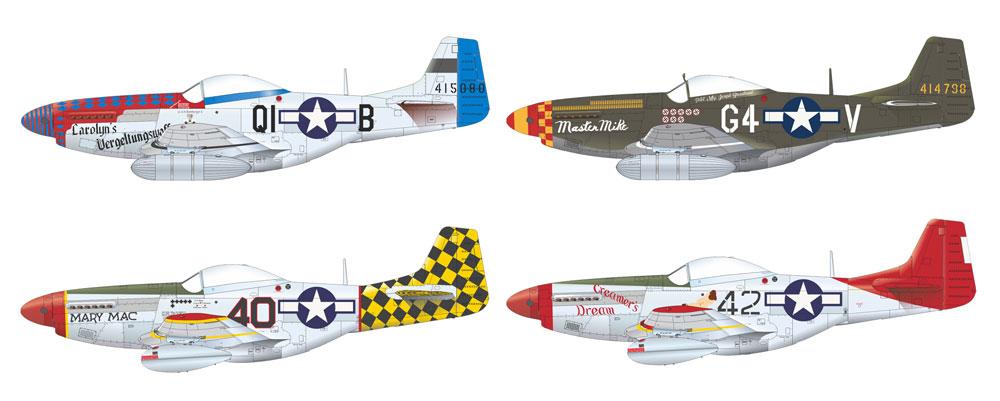 P-51D マスタングプラモデル(エデュアルド1/144 SUPER44No.4467)商品画像_3