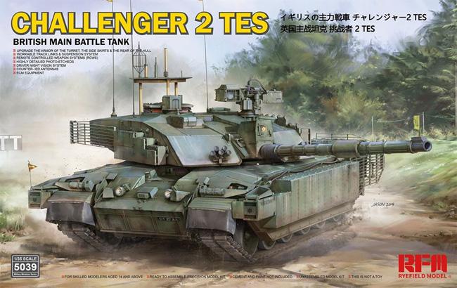 イギリス主力戦車 チャレンジャー 2 TES メガトロンプラモデル(ライ フィールド モデル1/35 Military Miniature SeriesNo.5039)商品画像