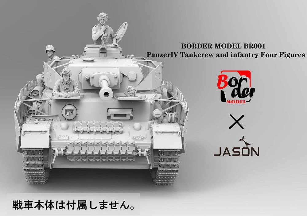 ドイツ 4号戦車 戦車兵 & 歩兵セットレジン(ボーダーモデル1/35 ミリタリーNo.BR001)商品画像_2