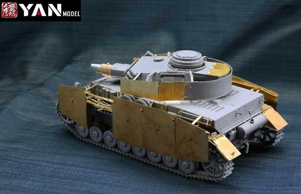 ドイツ 4号戦車 F1 エッチングパーツ (ボーダーモデル BT-003用)エッチング(ボーダーモデル1/35 ミリタリーNo.PE-35003)商品画像_2