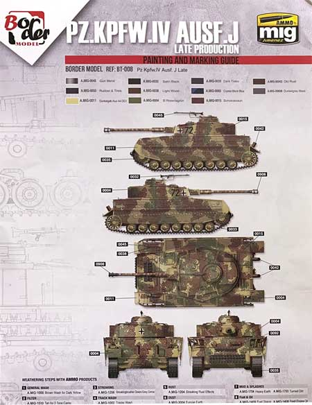 4号戦車J型 後期型 迷彩マスキングシート A (ボーダーモデル BT-008用)デカール(ボーダーモデル1/35 ミリタリーNo.BD-0034)商品画像