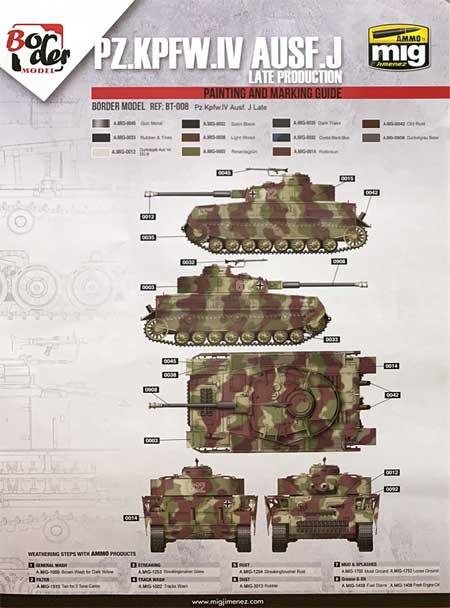 4号戦車J型 後期型 迷彩マスキングシート B (ボーダーモデル BT-008用)デカール(ボーダーモデル1/35 ミリタリーNo.BD-0036)商品画像