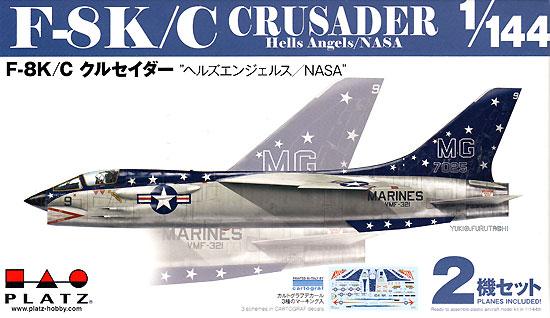 F-8K/C クルセイダー ヘルズエンジェルス/ NASAプラモデル(プラッツ1/144 プラスチックモデルキットNo.PDR-009)商品画像