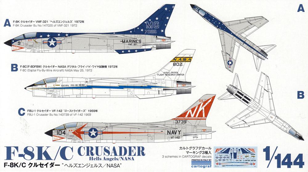 F-8K/C クルセイダー ヘルズエンジェルス/ NASAプラモデル(プラッツ1/144 プラスチックモデルキットNo.PDR-009)商品画像_1