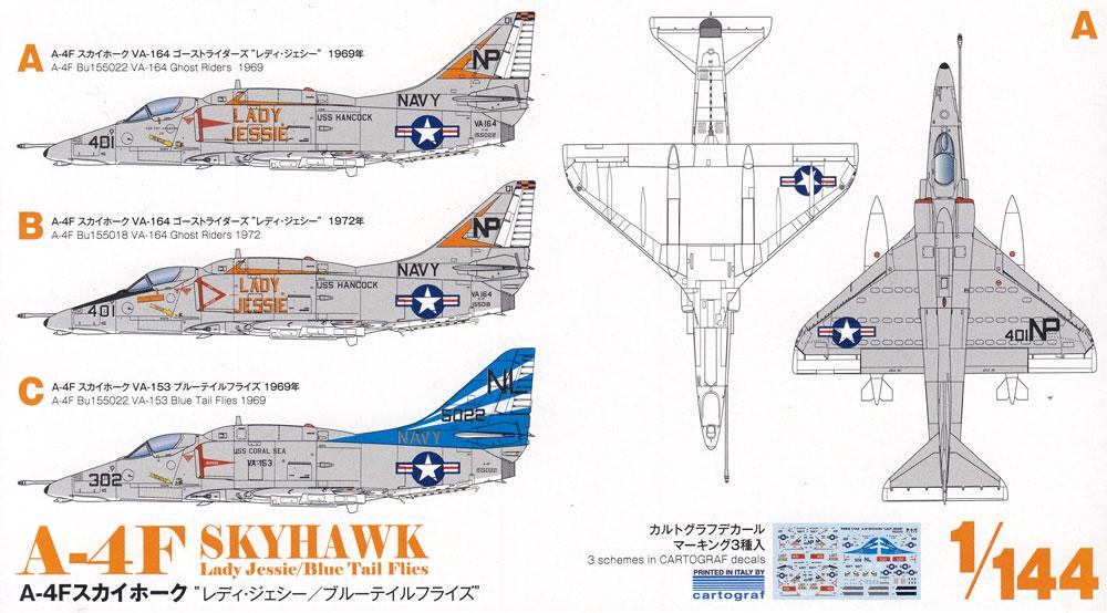 A-4F スカイホーク レディ ジェシー/ブルーテイルフライズプラモデル(プラッツ1/144 プラスチックモデルキットNo.PDR-008)商品画像_1