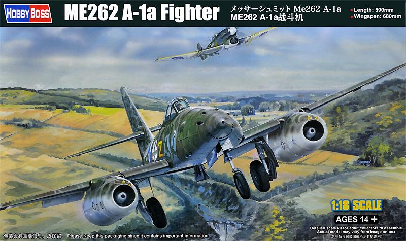 メッサーシュミット Me262A-1aプラモデル(ホビーボス1/18 エアクラフト シリーズNo.81805)商品画像