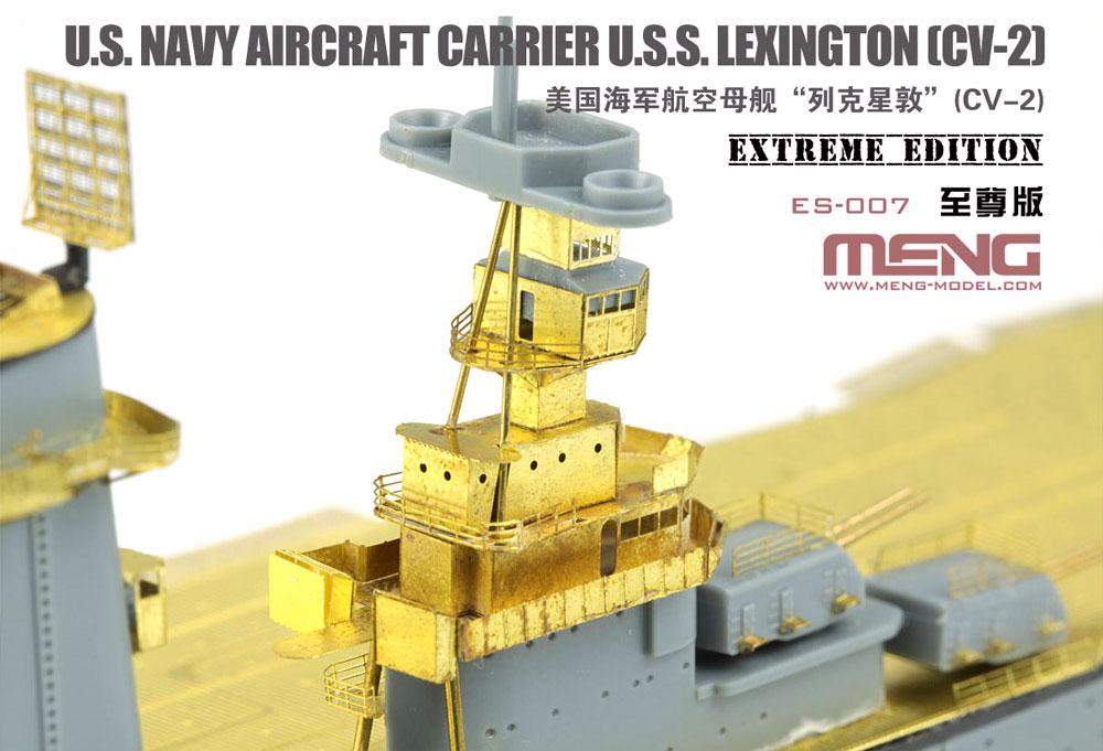 アメリカ海軍 航空母艦 レキシントン CV-2プラモデル(MENG-MODEL1/700 艦船No.ES-007)商品画像_2