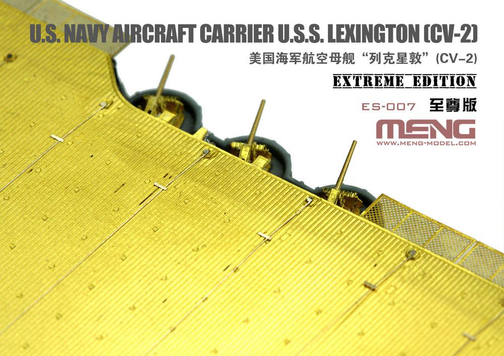 アメリカ海軍 航空母艦 レキシントン CV-2プラモデル(MENG-MODEL1/700 艦船No.ES-007)商品画像_3