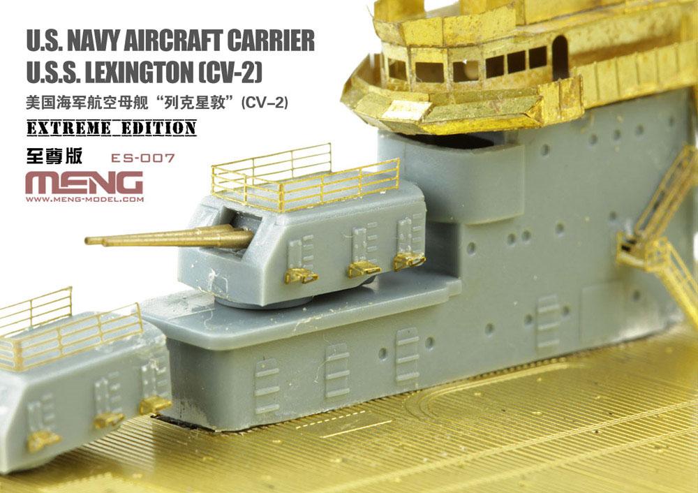 アメリカ海軍 航空母艦 レキシントン CV-2プラモデル(MENG-MODEL1/700 艦船No.ES-007)商品画像_4
