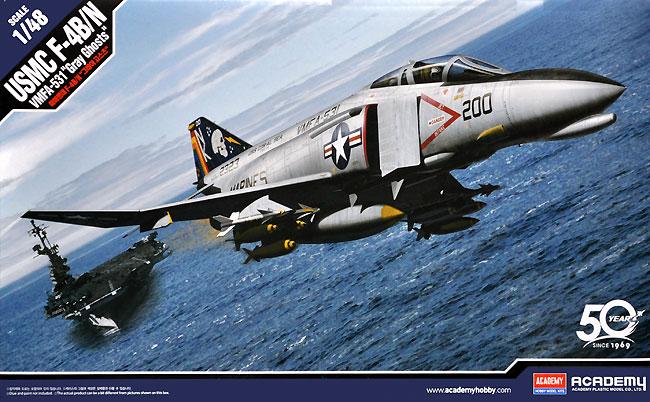 USMC F-4B/N ファントム 2 VMFA-531 グレイゴーストプラモデル(アカデミー1/48 Scale AircraftsNo.12315)商品画像