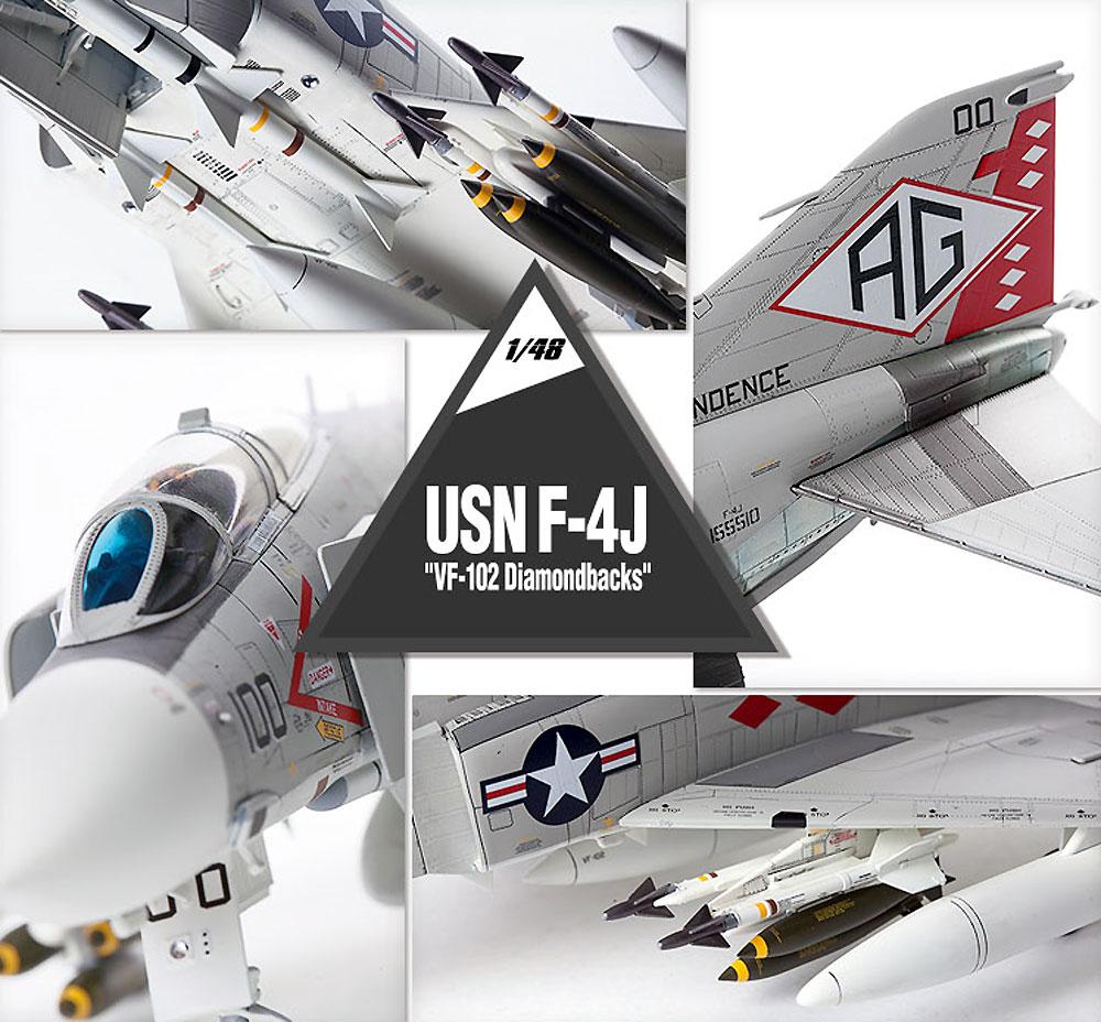 USN F-4J ファントム 2 VF-102 ダイヤモンドバックスプラモデル(アカデミー1/48 Scale AircraftsNo.12323)商品画像_1