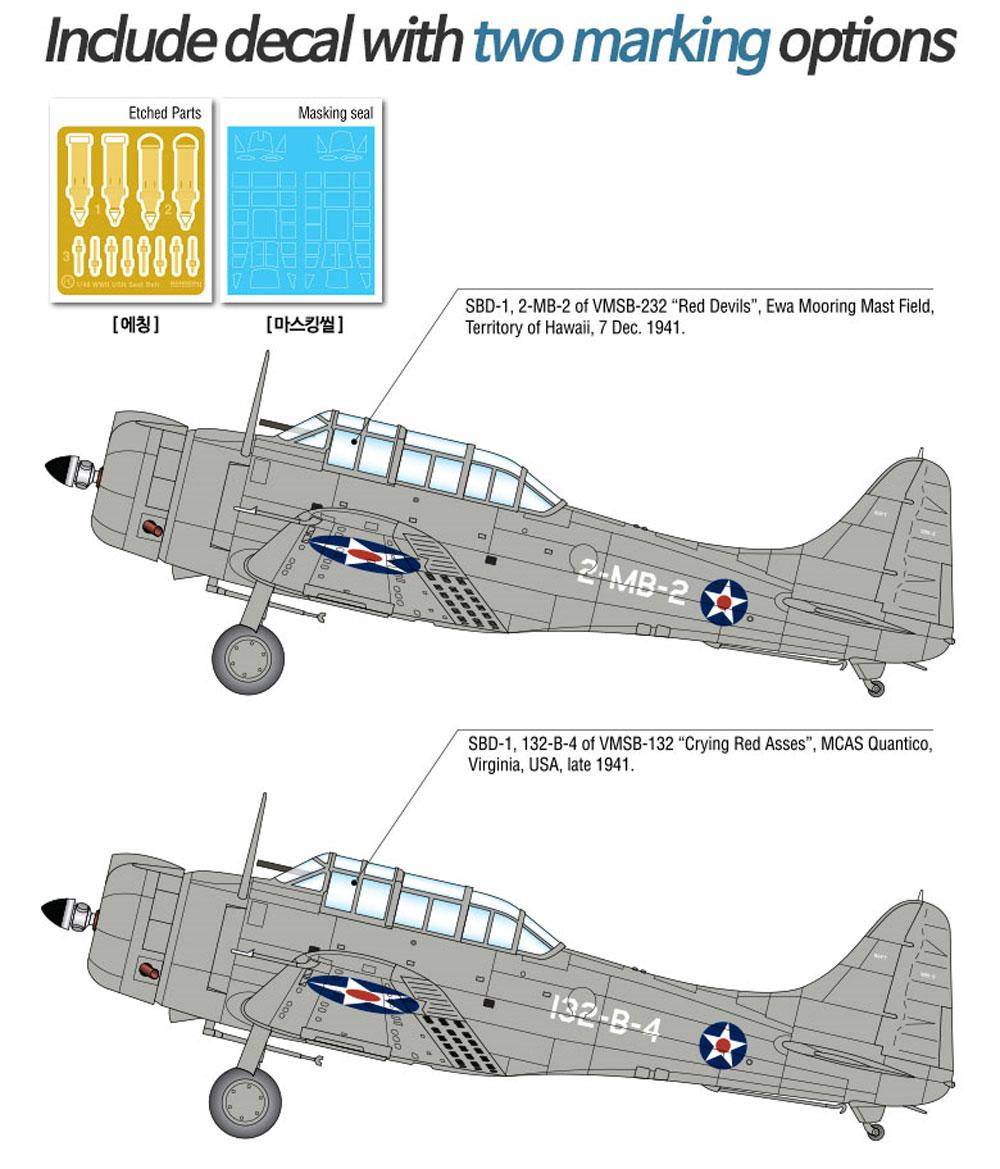 USMC SBD-1 ドーントレス パールハーバープラモデル(アカデミー1/48 Scale AircraftsNo.12331)商品画像_2
