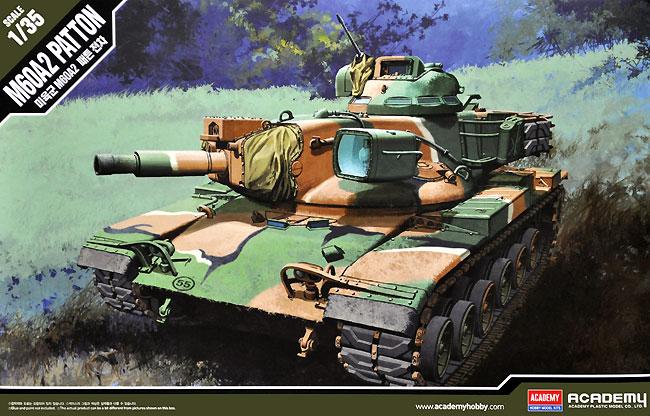 M60A2 パットンプラモデル(アカデミー1/35 ArmorsNo.13296)商品画像