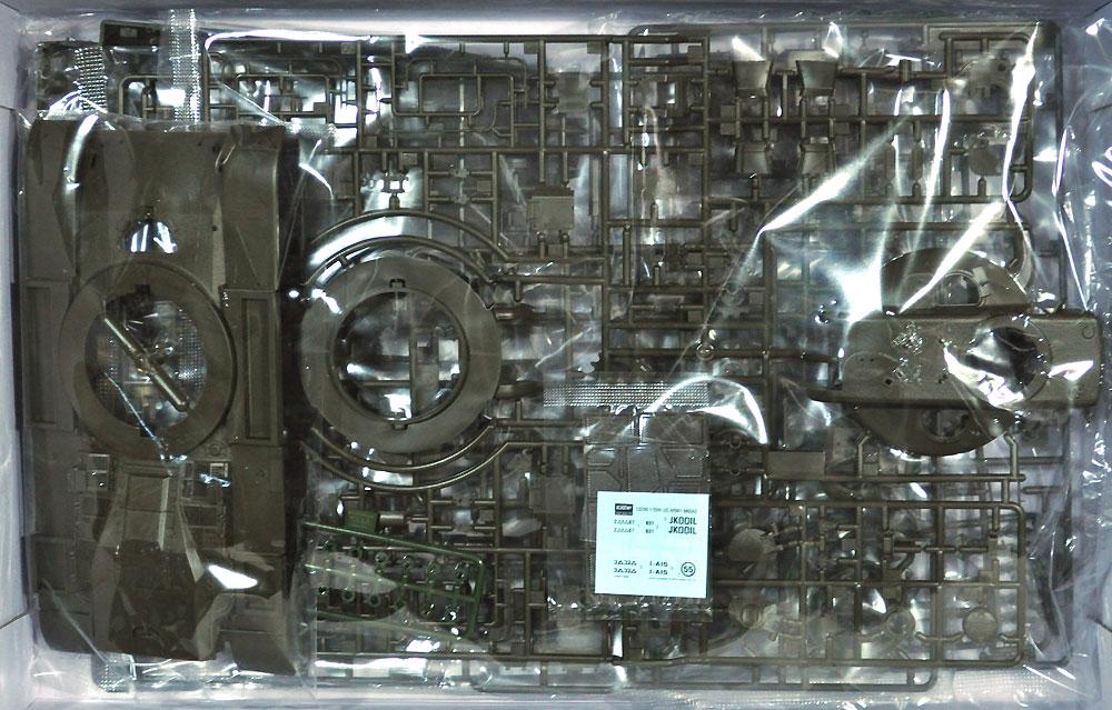 M60A2 パットンプラモデル(アカデミー1/35 ArmorsNo.13296)商品画像_1