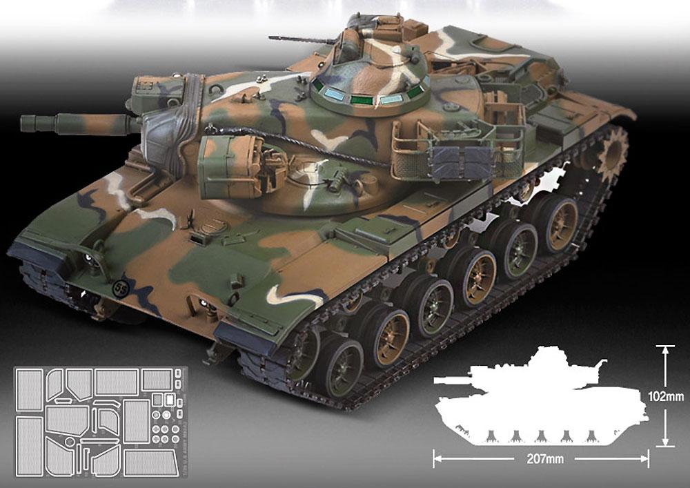M60A2 パットンプラモデル(アカデミー1/35 ArmorsNo.13296)商品画像_4