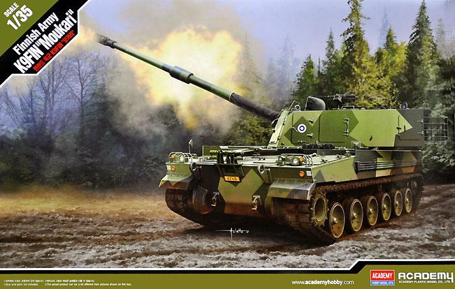 フィンランド陸軍 K9FIN 155mm自走砲 モウカリプラモデル(アカデミー1/35 ArmorsNo.13519)商品画像