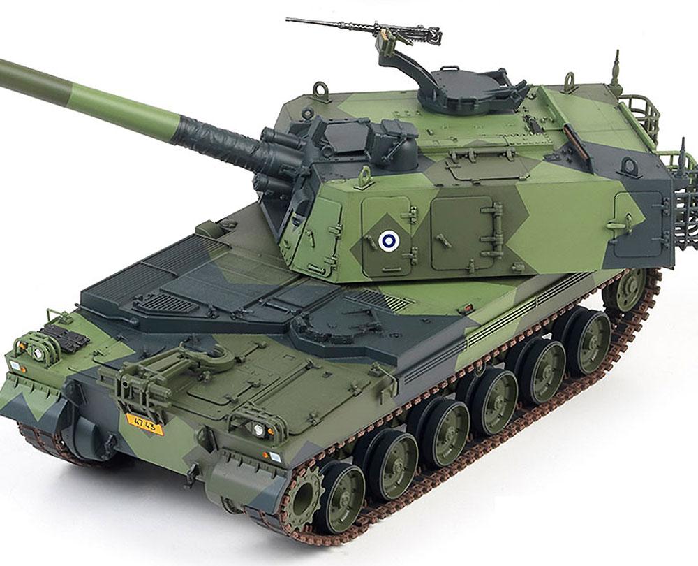 フィンランド陸軍 K9FIN 155mm自走砲 モウカリプラモデル(アカデミー1/35 ArmorsNo.13519)商品画像_4