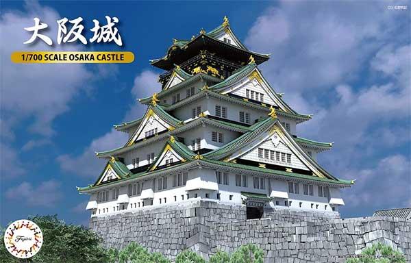 大阪城プラモデル(フジミ名城シリーズNo.004)商品画像