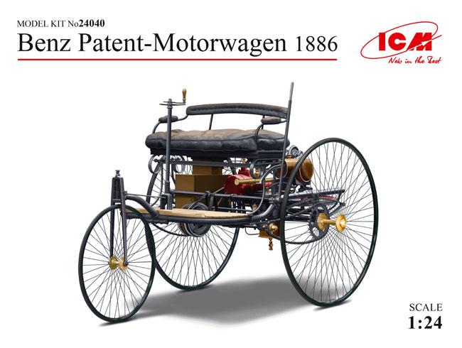 ベンツ パテント モトールヴァーゲン 1886プラモデル(ICM1/24 カーモデルNo.24040)商品画像