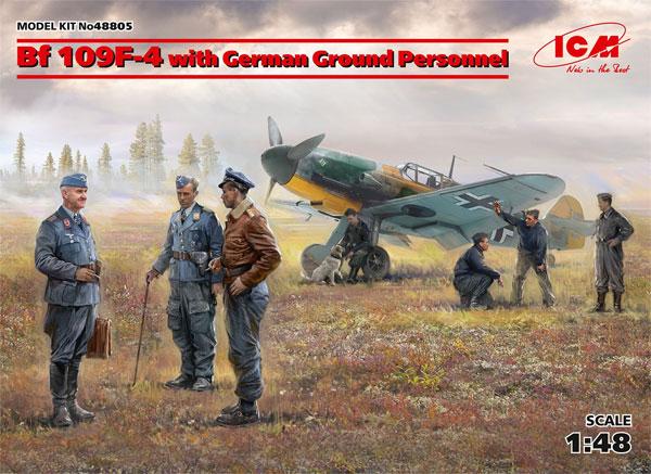 メッサーシュミット Bf109F-4 w/パイロット&グランドクループラモデル(ICM1/48 エアクラフト プラモデルNo.48805)商品画像