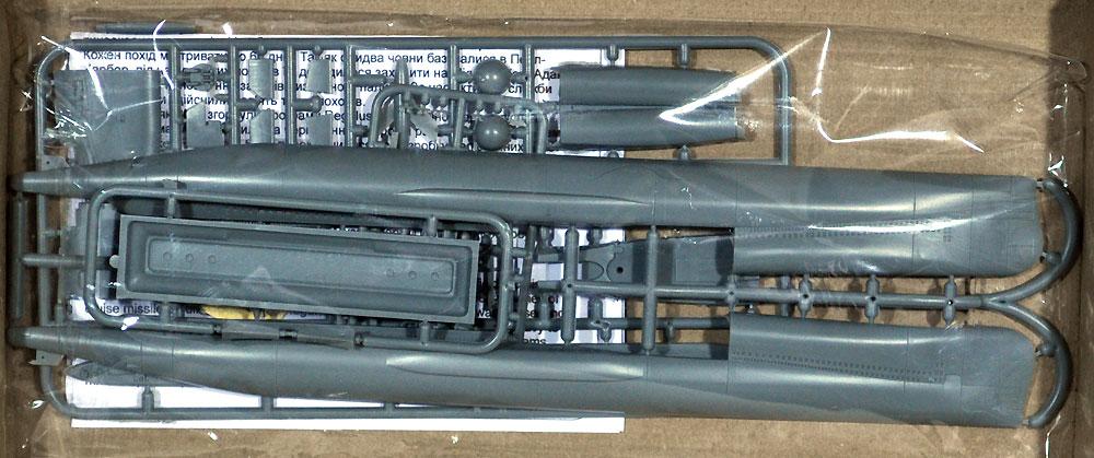 USS グロウラー SSG-577プラモデル(ミクロミル1/350 艦船モデルNo.350-038)商品画像_1
