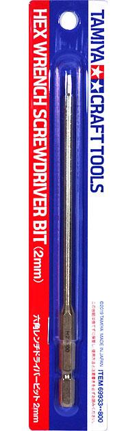 六角レンチ ドライバービット 2mmドライバー(タミヤタミヤ クラフトツールNo.69933)商品画像