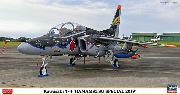 川崎 T-4 浜松スペシャル 2019プラモデル(ハセガワ1/48 飛行機 限定生産No.07485)商品画像