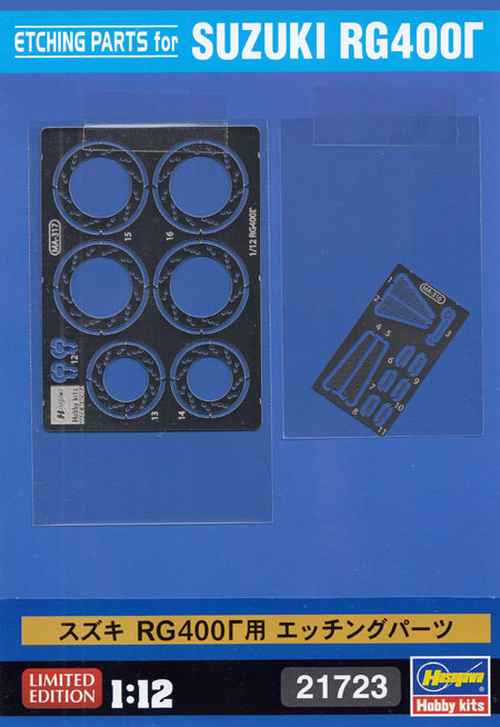 スズキ RG400Γ エッチングパーツエッチング(ハセガワオートバイ ディテールアップパーツNo.21723)商品画像