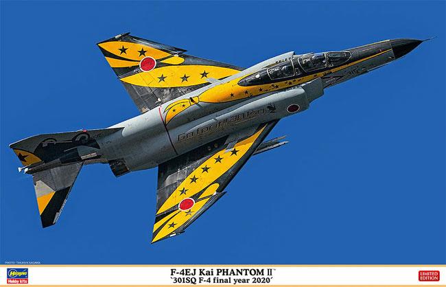 F-4EJ改 スーパーファントム 301SQ F-4 ファイナルイヤー 2020プラモデル(ハセガワ1/48 飛行機 限定生産No.07484)商品画像