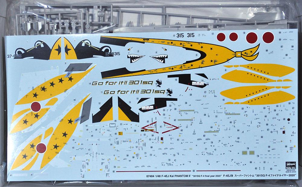 F-4EJ改 スーパーファントム 301SQ F-4 ファイナルイヤー 2020プラモデル(ハセガワ1/48 飛行機 限定生産No.07484)商品画像_1