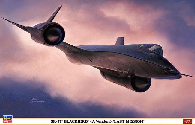 SR-71 ブラックバード (A型) ラストミッションプラモデル(ハセガワ1/72 飛行機 限定生産No.02327)商品画像