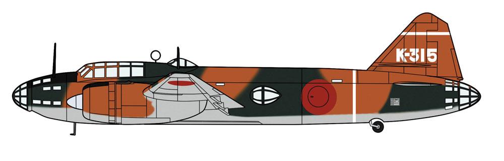 三菱 G4M1 一式陸上攻撃機 11型 マレー沖海戦プラモデル(ハセガワ1/72 飛行機 限定生産No.02326)商品画像_2