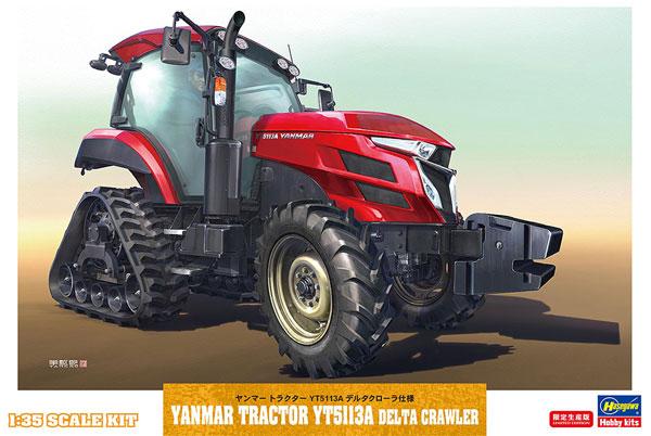 ヤンマー トラクター YT5113A デルタクローラ仕様プラモデル(ハセガワ建機シリーズNo.66104)商品画像