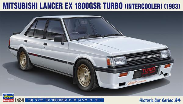 三菱 ランサー EX 1800GSR ターボ インタークーラープラモデル(ハセガワ1/24 自動車 HCシリーズNo.HC034)商品画像