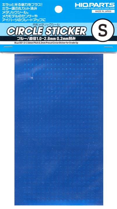 円形メタリックシール S (1.0-2.8mm) ブルーメタリックシール(HIQパーツデカールNo.CMS-S-BLU)商品画像