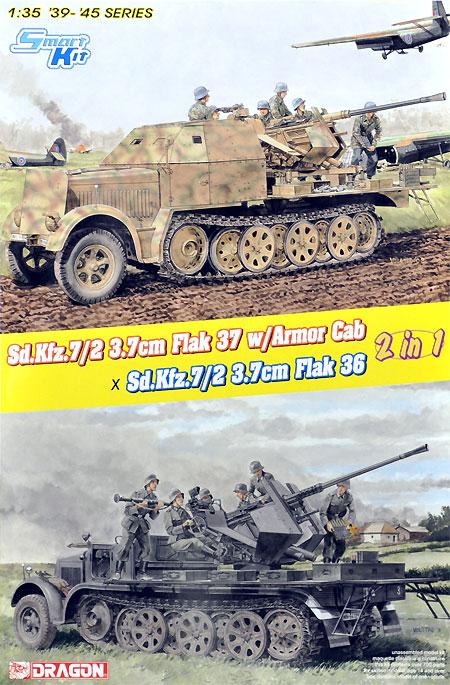 ドイツ Sd.Kfz.7/2 8トン ハーフトラック 3.7cm Flak37搭載型 アーマードキャビン / 3.7cm Flak36 搭載型プラモデル(ドラゴン1/35