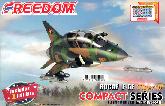 ROCAF F-5F タイガー 2プラモデル(フリーダムモデルコンパクトシリーズNo.162002)商品画像