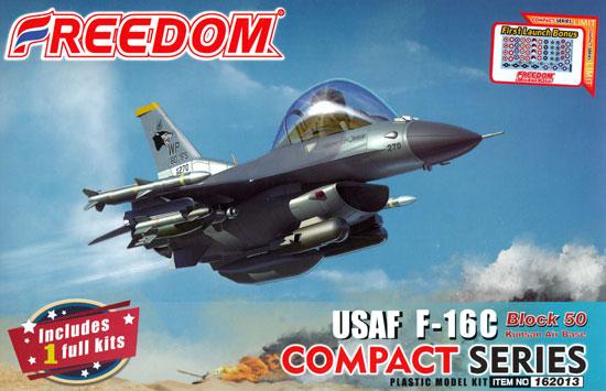 USAF F-16C ブロック50プラモデル(フリーダムモデルコンパクトシリーズNo.162013)商品画像