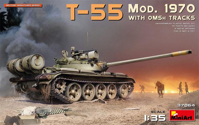 T-55 Mod.1970 w/OMSh 履帯プラモデル(ミニアート1/35 ミリタリーミニチュアNo.37064)商品画像