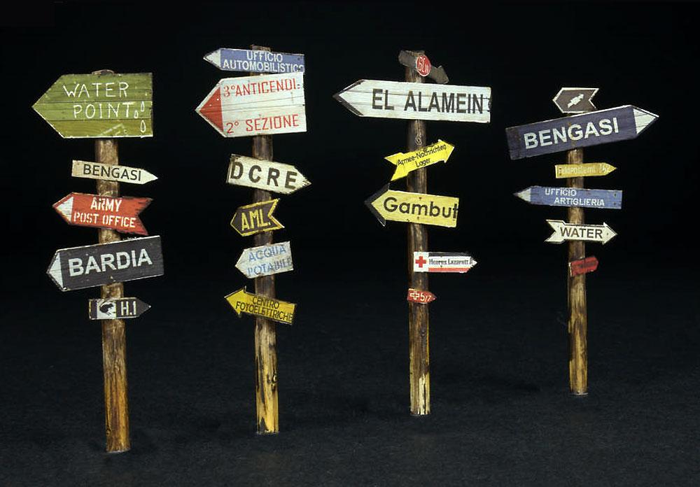 道路標識 WW2 北アフリカプラモデル(ミニアート1/35 ビルディング&アクセサリー シリーズNo.35604)商品画像_3