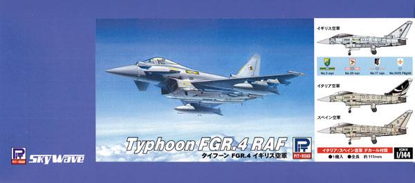 タイフーン FGR.4 イギリス空軍 イタリア/スペイン空軍 デカール付属プラモデル(ピットロードSN 航空機 プラモデルNo.SN005SP)商品画像