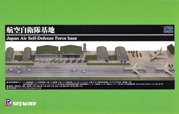航空自衛隊基地プラモデル(ピットロードスカイウェーブ S シリーズNo.SPS003)商品画像