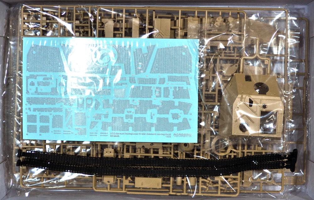 4号突撃戦車 ブルムベア 中期生産型プラモデル(アカデミー1/35 ArmorsNo.13525)商品画像_1