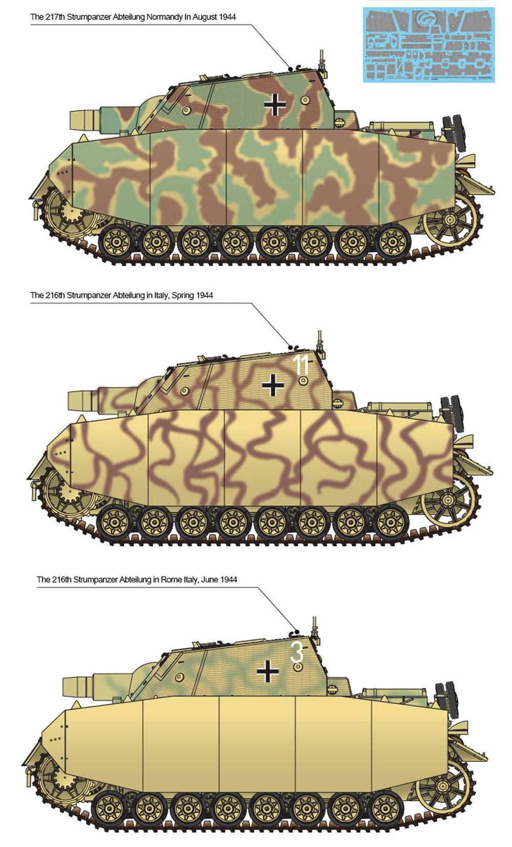 4号突撃戦車 ブルムベア 中期生産型プラモデル(アカデミー1/35 ArmorsNo.13525)商品画像_2