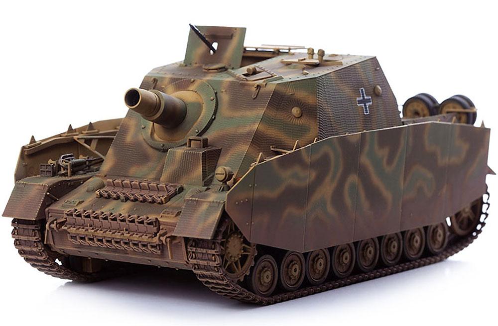 4号突撃戦車 ブルムベア 中期生産型プラモデル(アカデミー1/35 ArmorsNo.13525)商品画像_4