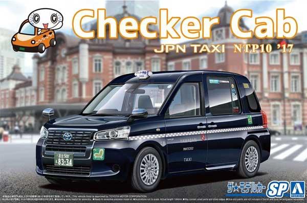 トヨタ NTP10 JPNタクシー
